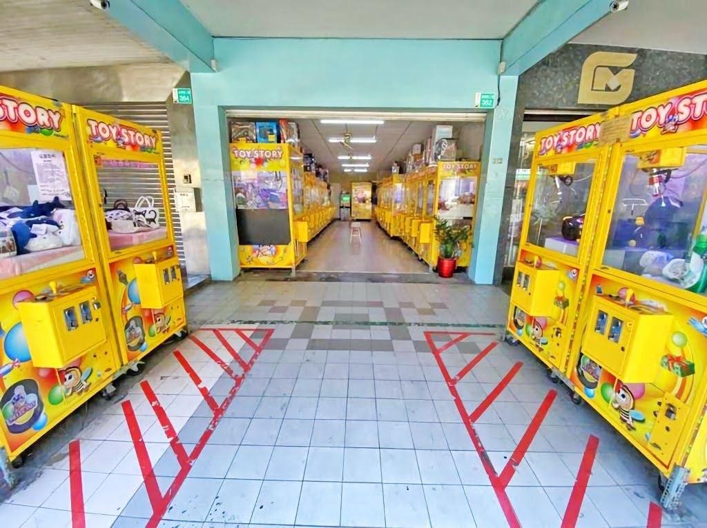 台南夾娃娃機店家今天開始復業 市府表示將落實查察 違者開罰歇業