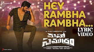 Hey Rambha Rambha Lyrics in English - Maha Samudram