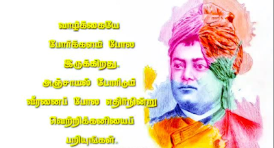 swami vivekananda inspirational quotes in telugu about youth