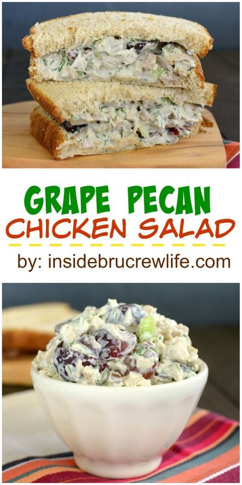 GRAPE PECAN CHICKEN SALAD #recipes #dinnerrecipes #dinnerideas #newfoodideas #newfoodideasfordinner #food #foodporn #healthy #yummy #instafood #foodie #delicious #dinner #breakfast #dessert #yum #lunch #vegan #cake #eatclean #homemade #diet #healthyfood #cleaneating #foodstagram