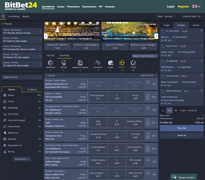 BitBet24 Bets