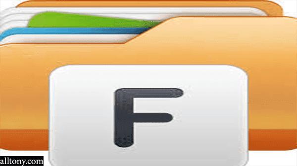 تحميل برنامج مدير الملفات للأندرويد أحدث إصدار 2020