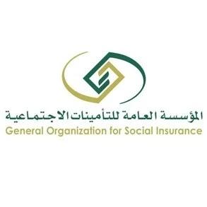 مواعيد طلب صرف تعويض للعاملين السعوديين بالقطاع الخاص