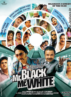 Mr. Black Mr. White First Look Poster 1