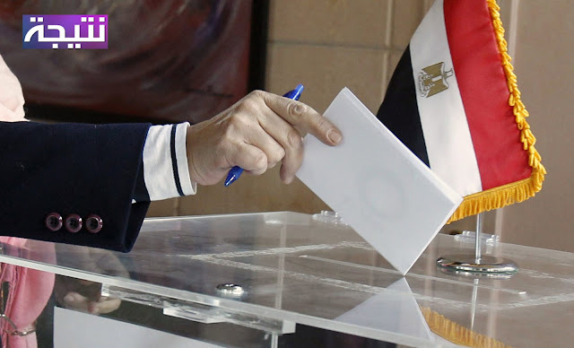 موعد وشروط الترشح في انتخابات الرئاسة المصرية 2018 والأوراق المطلوبة