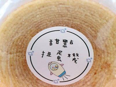 甜點扭蛋機 台北
