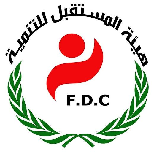 جمعية هيئة المستقبل للتنمية