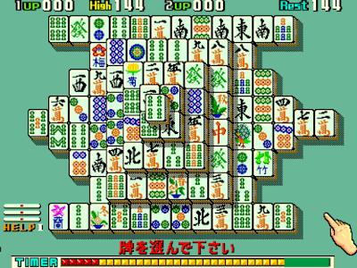 街機-上海(Shanghai)+金手指作弊碼,古老的休閒益智麻將消除遊戲!