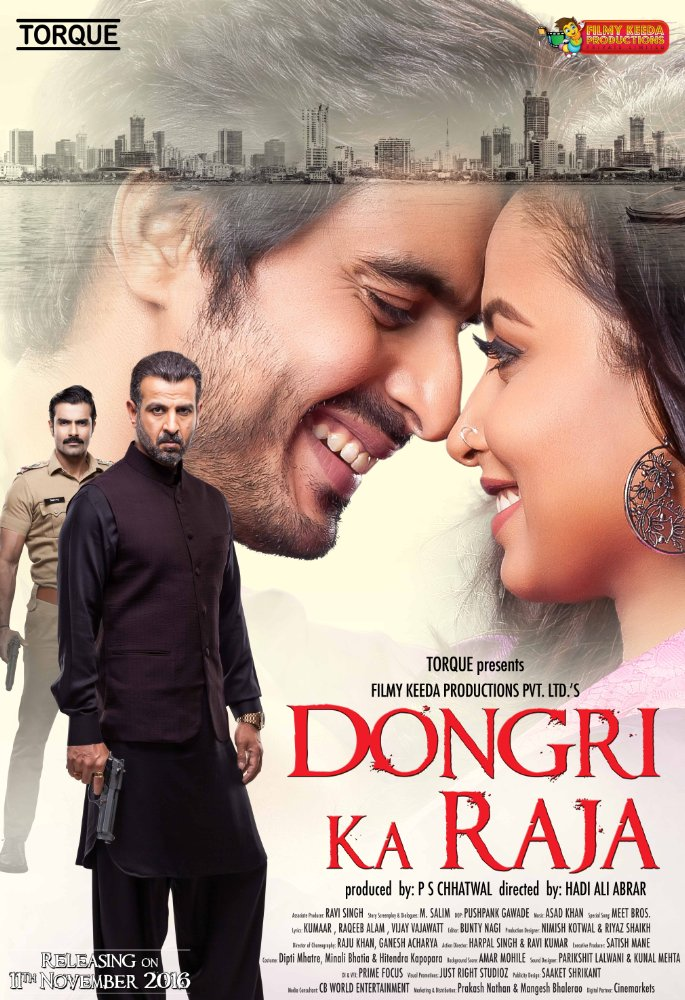 Dongri Ka Raja 2016 Movie Free Download 720p BluRay