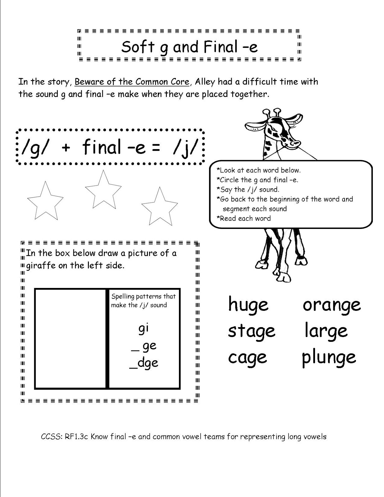 Common Core Activities Soft G And Final E First Grade