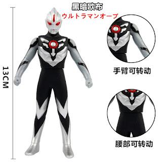 Ultraman Dark Orb Rubber Figure Toys 13cm