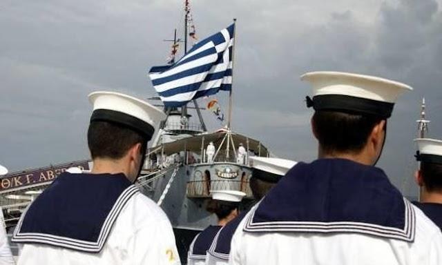 ΓΕΝ: Οδηγίες Αναγνώρισης Χρόνου Υπηρεσίας Στρατιωτικών στο Διπλάσιο (ΕΓΓΡΑΦΟ)
