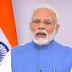 প্রধানমন্ত্রী আহ্বান জানিয়েছেন 5 এপ্রিল রাত 9সময় দেশবাসীকে আহ্বান জানালো - Modi Speech Highlights: