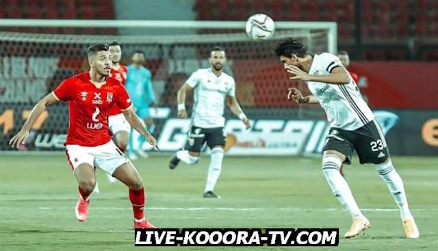 قائمة الأهلي أمام الجونة في الجولة 33 من الدوري المصري