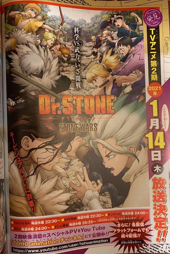 Ilustración de la revista Weekly Shonen Jump
