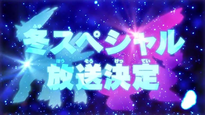 Dialga e Palkia Anime