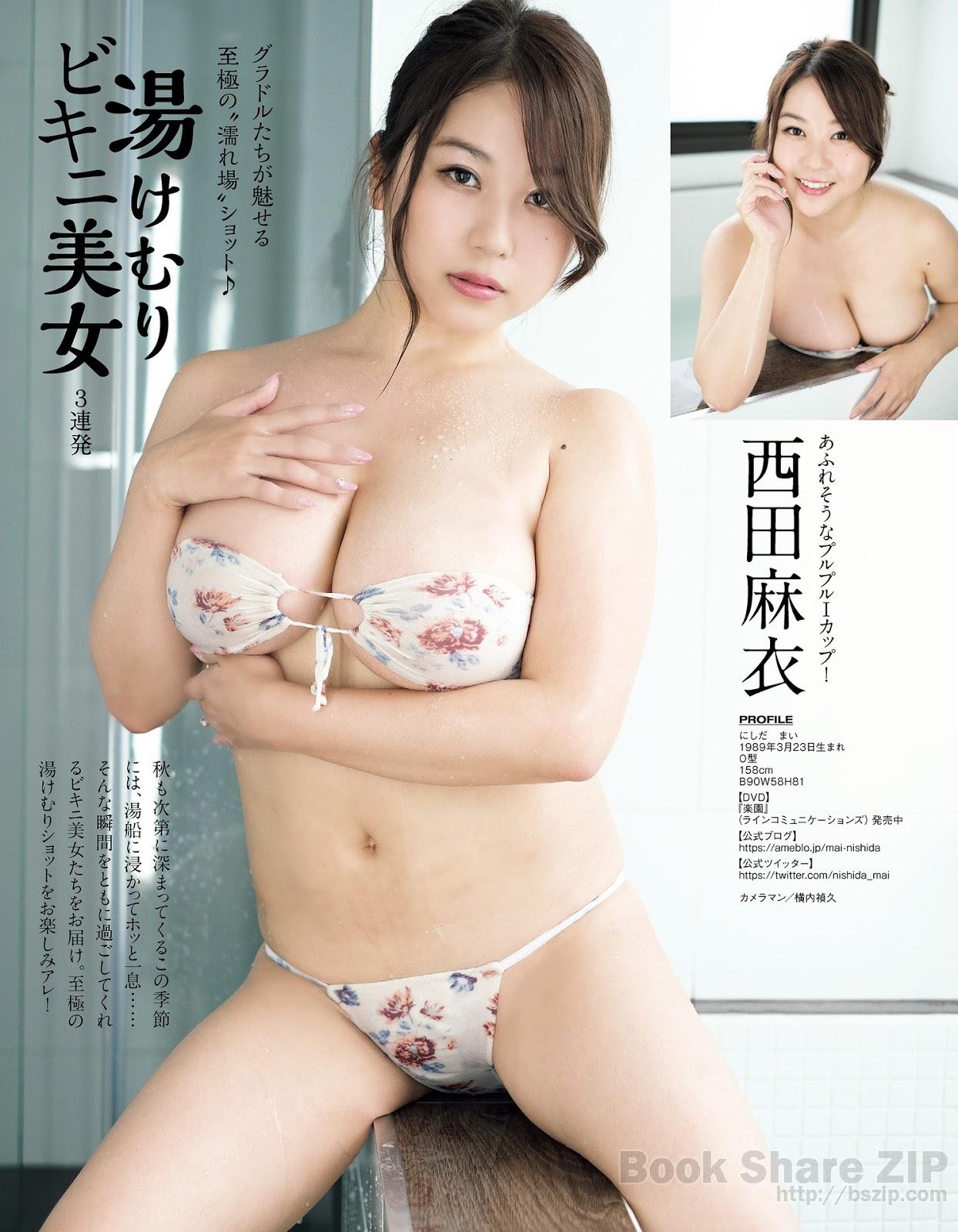 Mai Nishida 西田麻衣, FRIDAY 2017.10.06 (フライデー 2017年10月06日号)