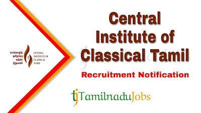 CICT Recruitment notification 2019, Govt jobs for graduates, govt jobs for 12th pass, govt jobs for degree holder, central govt jobs