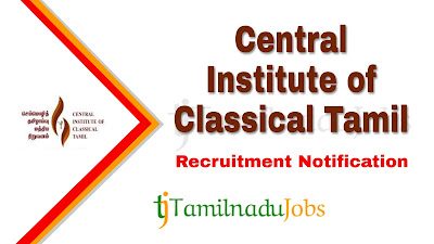 CICT Recruitment 2019, CICT Recruitment Notification 2019, govt jobs in Tamil nadu, govt jobs in India, central govt jobs