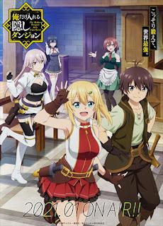 Ore dake Haireru Kakushi Dungeon Opening/Ending Mp3 [Complete]