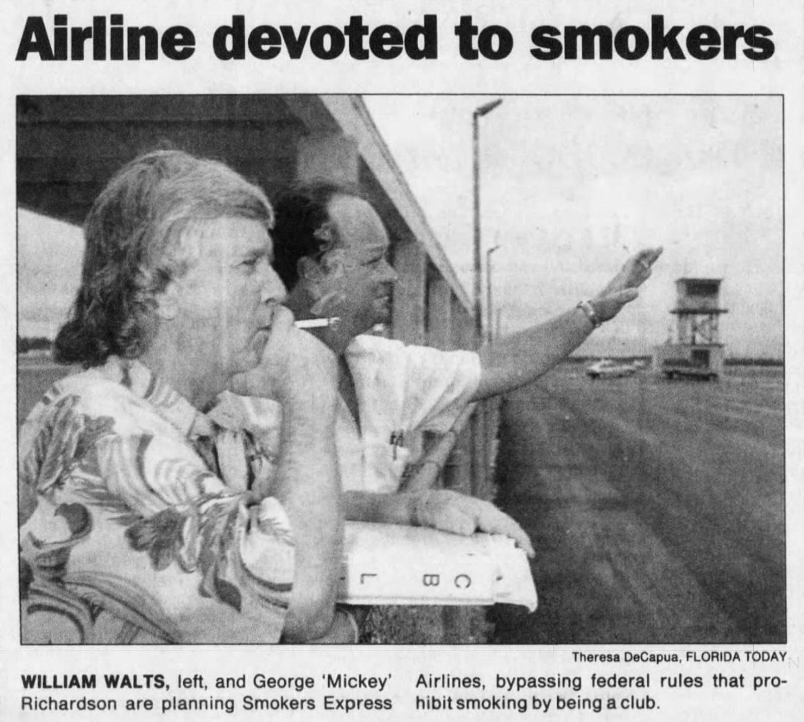 흡연 항공
