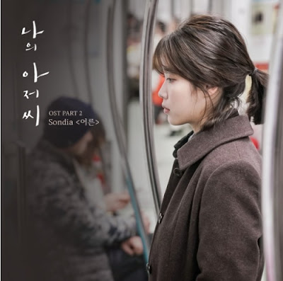 Sondia – My Mister OST Part. 2 MP3