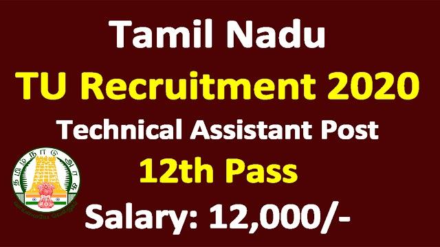 Tamil Nadu TU Recruitment 2020