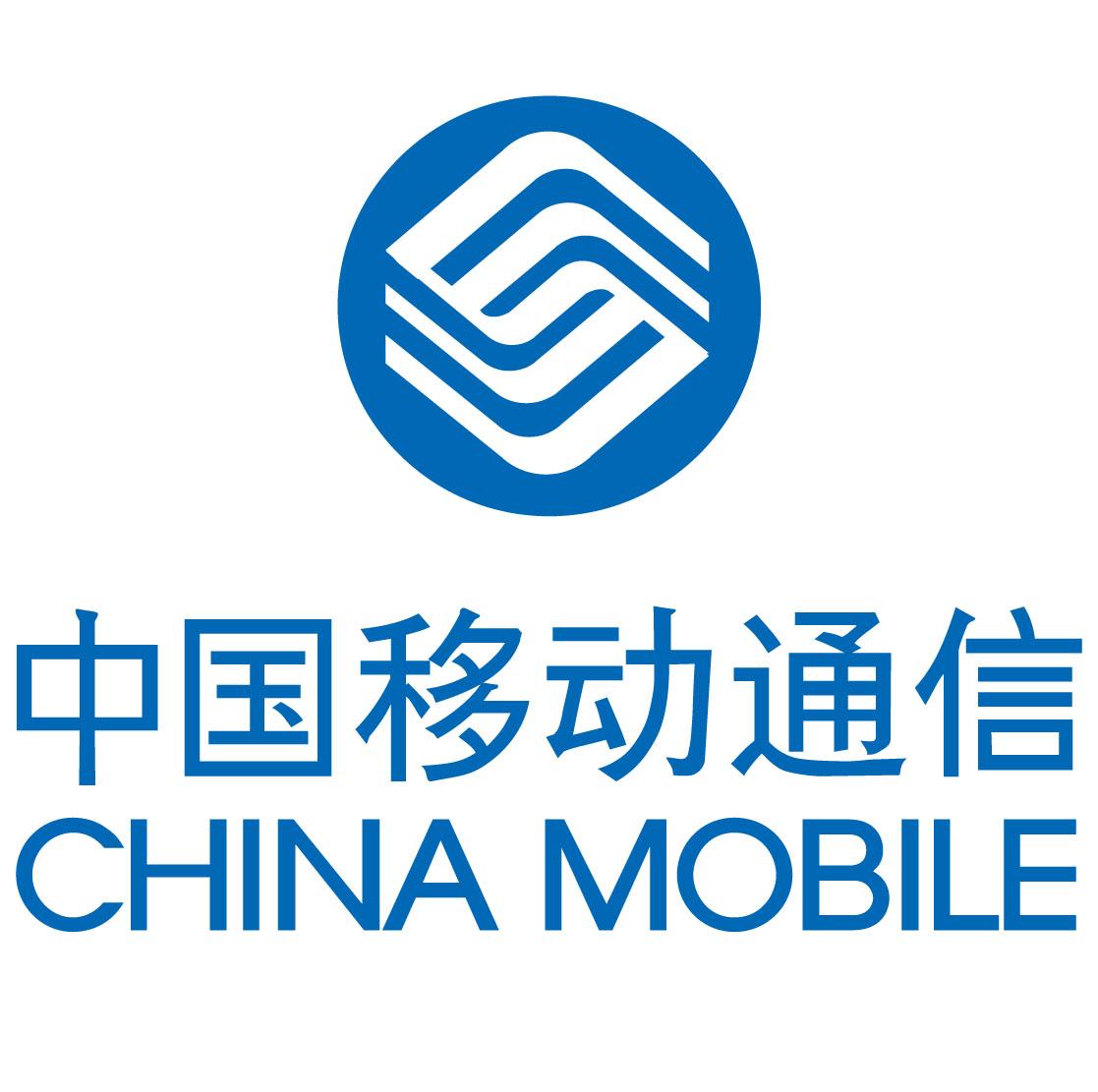 Vector logos high resolution logos logo designs china for Mobile logo