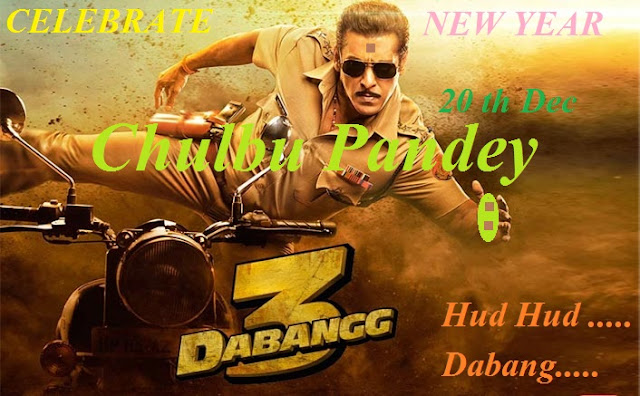 Dabang 3 Movie Review , Budget and Collection
