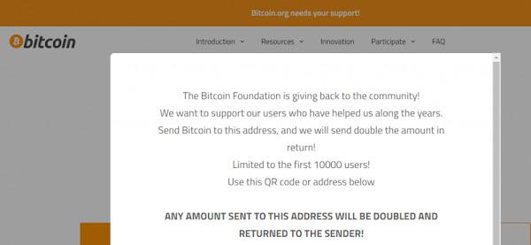 bitcoin sitesinde dolandırıcılar çekiliş yayınladı