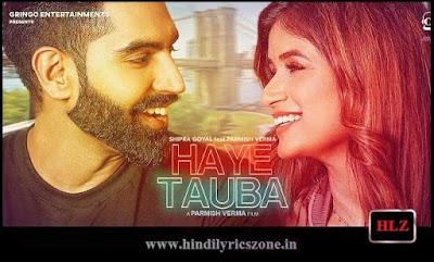हाए तौबा - Haye Tauba Lyrics In Hindi - Parmish Verma ft Shipra Goyal। Hindilyricszone.in