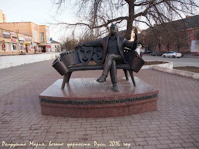 Анатолий Папанов памятник а Вязьме фото