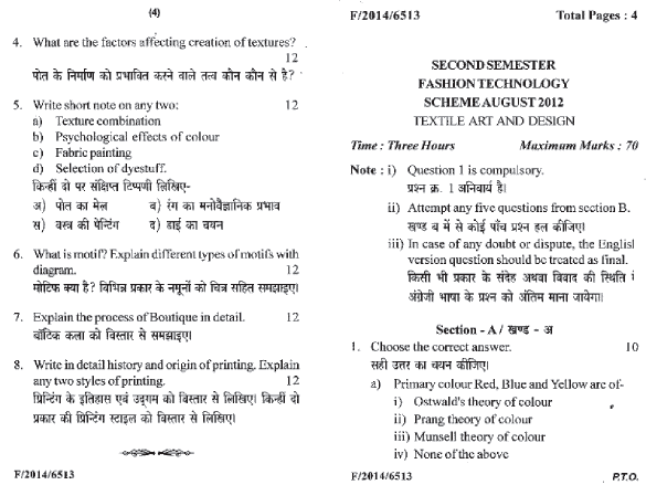 Textile Art And Design Diploma In Textile Technology Rgpv 2014 Question Paper University Question Papers
