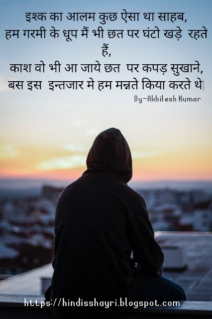 beautiful dard bhari shayari