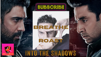 Breathe Roast review by Inder raikot