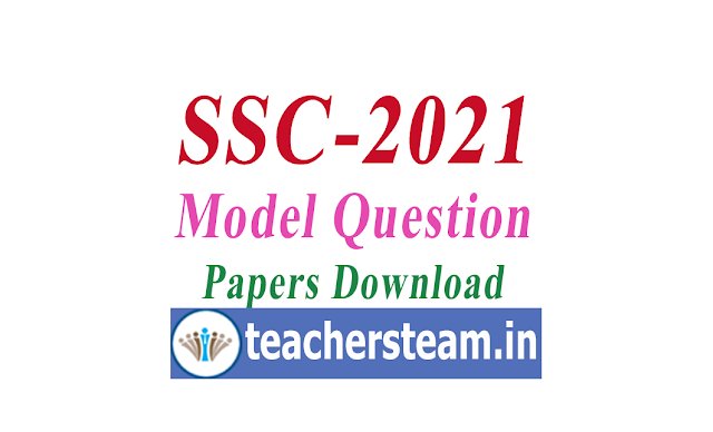 Download TS SCERT Model Question Papers of  SSC May-2021