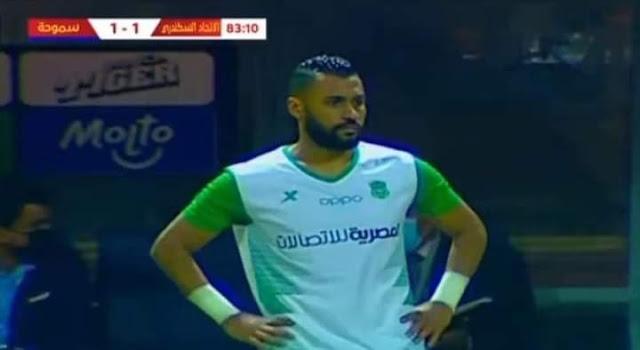 إصابة اللاعب حسام عاشور بالرباط الصليبى تنهي مسيرته في الملاعب