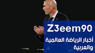 مدرب ريال مدريد زين الدين زيدان الموسم الصفري لا يُمثل قيمة ريال مدريد