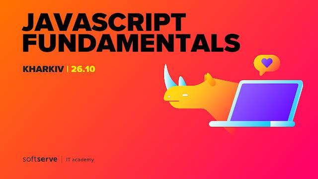 Курс JavaScript Fundamentals для початківців
