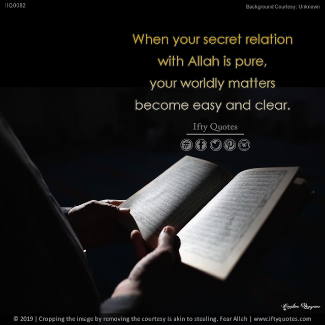 Ifty Quotes | When your secret relation with Allah is pure your worldly matters become easy and clear. | Iftikhar Islam