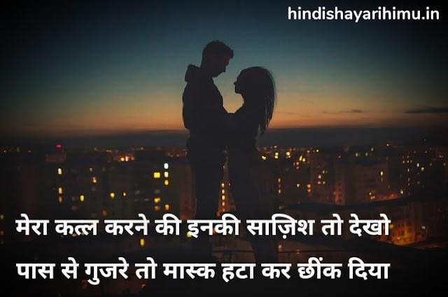 Dil Love Shayari - Dil Ki Baat Shayari Ke Sath Love
