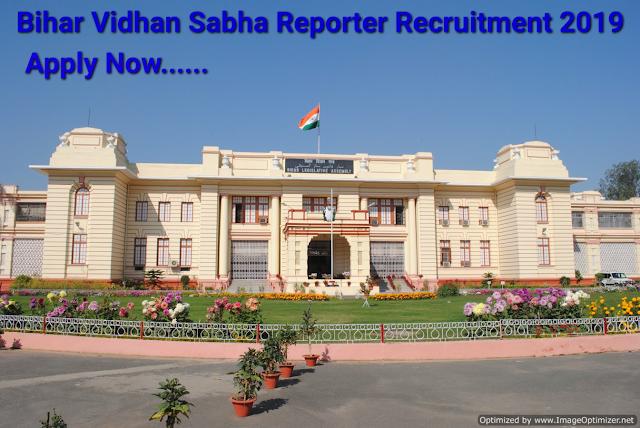 Bihar Vidhan Sabha Reporter Recruitment 2019- Apply For 23 Posts