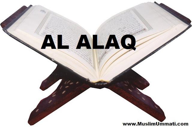 96 Surah Al Alaq