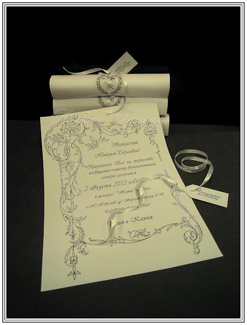 Свадебные приглашения недорого. Дёшево. Свадьба Нижний Новгород.