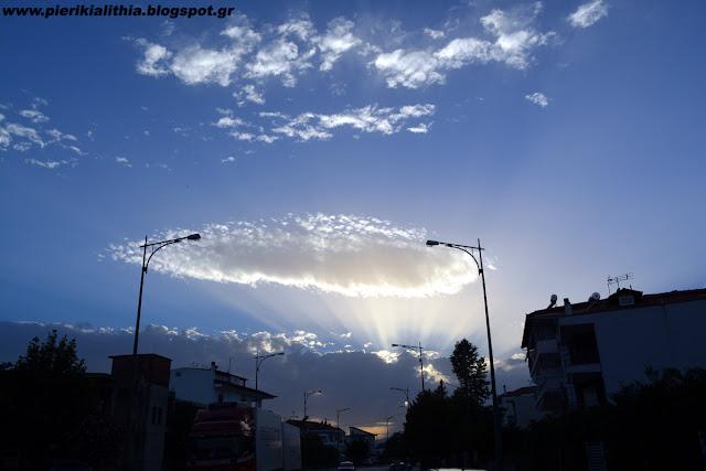 Υπέροχη εικόνα στον ουρανό της Κατερίνης. (ΦΩΤΟ)