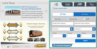 Choose your Ticket Reservation type