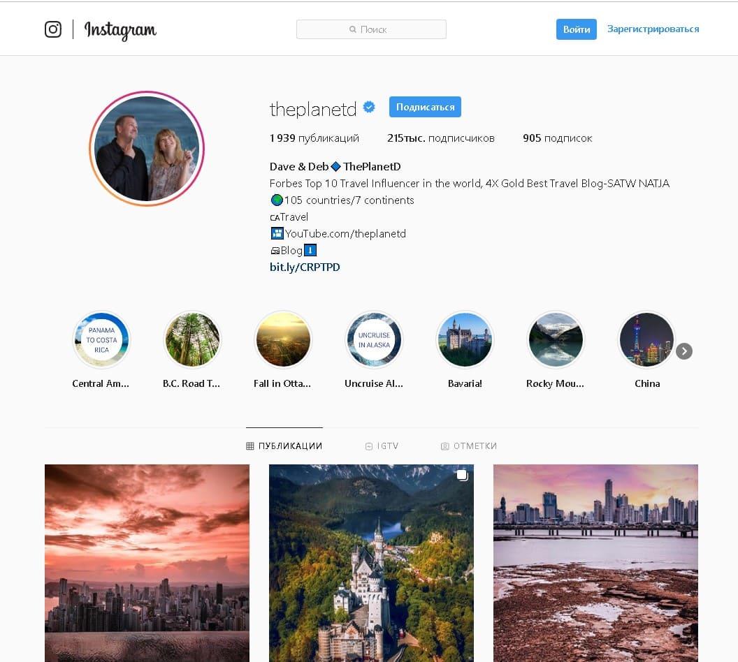 luchshie-trevel-blogi-instagram-dave--debtheplanetd