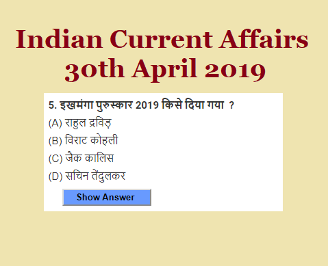 Indian Current Affairs 30th April 2019