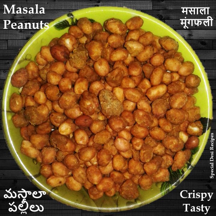 haldiram's style masala peanuts special desi recipes