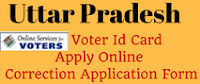 apply-online-uttar-pradesh-up-voter-id-card-correction-application-form